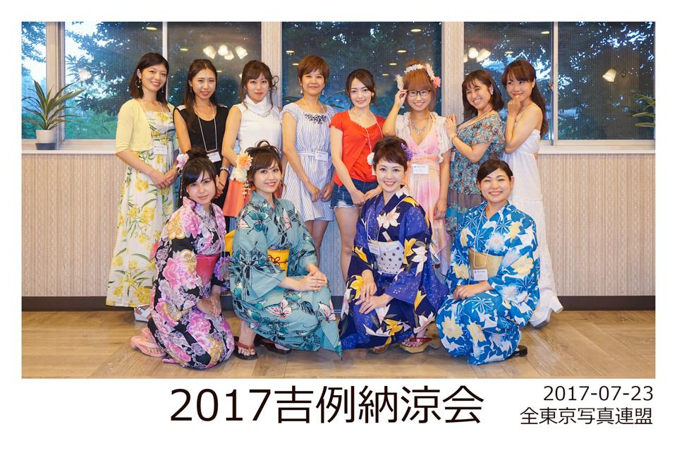 全東京写真連盟 Part.23 [無断転載禁止]©2ch.netYouTube動画>3本 ->画像>51枚